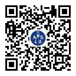 qrcode_for_gh_a6c2b1ec384d_258.jpg